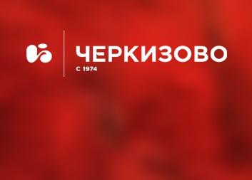http://cherkizovo.com/
