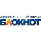 http://bloknot-voronezh.ru