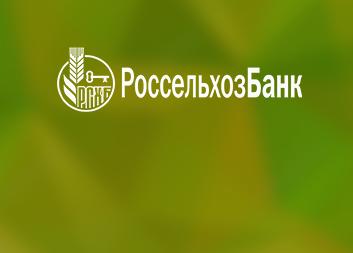 https://rshb.ru/branches/voronezh/