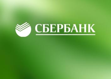 https://www.sberbank.ru/