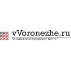 http://vvoronezhe.ru