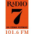 http://radio7.ru/?region=vrn